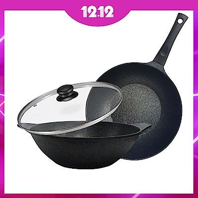 [買就送瑞士廚師刀]韓國Kitchen Art 黑鈦原石不沾雙鍋3件組(炒鍋+湯鍋)