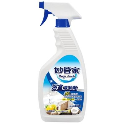 【妙管家】浴廁清潔劑650g(清新檸檬)