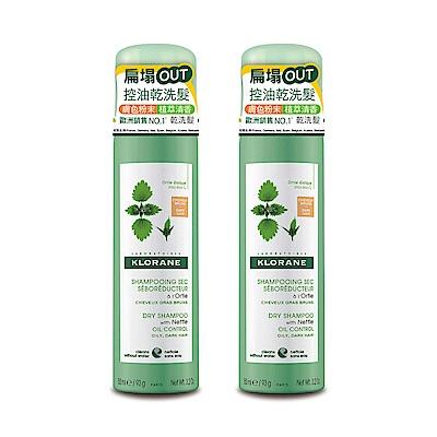 KLORANE蔻蘿蘭 控油乾洗髮噴霧150ml (二入組)