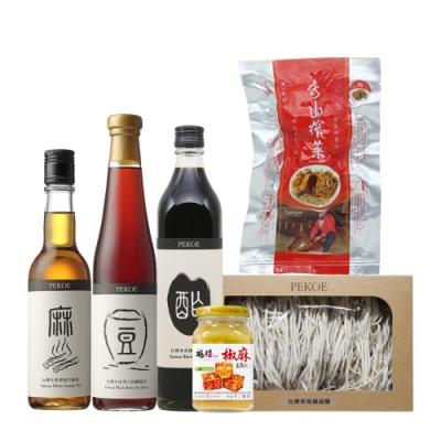 PEKOE 榨菜椒麻豆腐乳拌麵食材組(共6入)