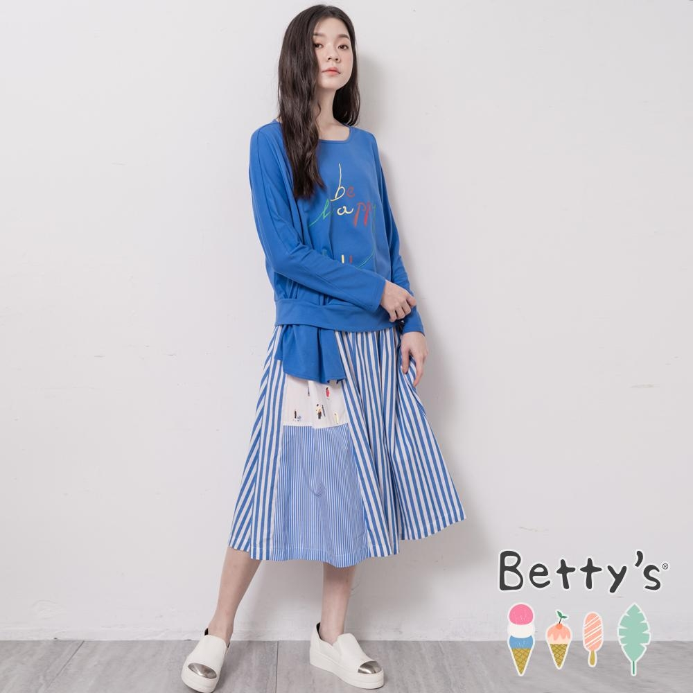 betty's貝蒂思 氣質條紋拼接印花布七分裙(藍色)