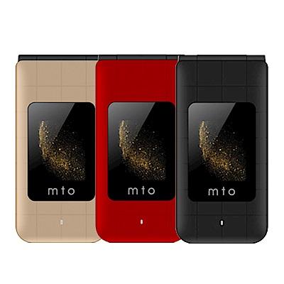 MTO M18 4G雙卡觸控折疊手機(大全配) @ Y!購物