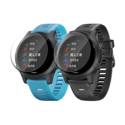 o-one小螢膜 Garmin Forerunner 945 手錶保護貼兩入組 犀牛皮防護膜 抗衝擊自動修復