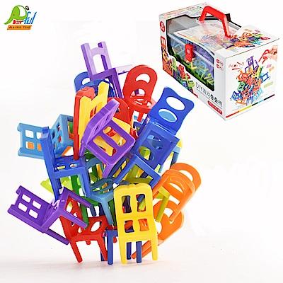 Playful Toys 頑玩具 DIY遊戲疊疊椅