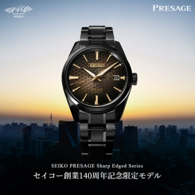 SEIKO精工 PRESAGE 創業140周年限量黎明曙光機械腕錶套組(6R35-01K0SD)SPB205J1-40mm