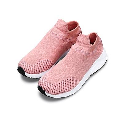 BuyGlasses 擁抱NI!素色輕量襪套式慢跑鞋-粉