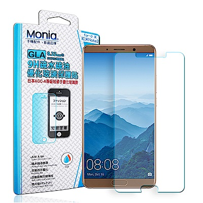 MONIA 華為 HUAWEI Mate 10 日本頂級疏水疏油9H鋼化玻璃膜
