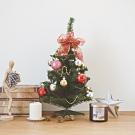 完美主義 經典彩球聖誕樹/迷你聖誕樹/交換禮物/耶誕裝飾品
