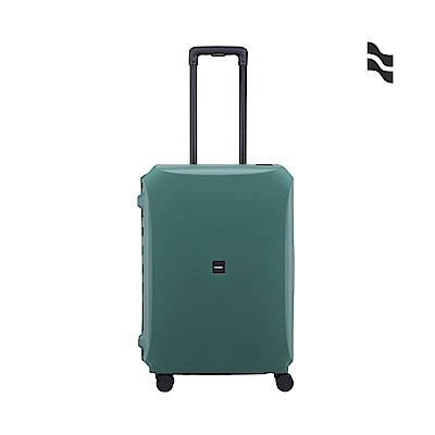 LOJEL VOJA 26吋 PP框架拉桿箱 行李箱 綠色