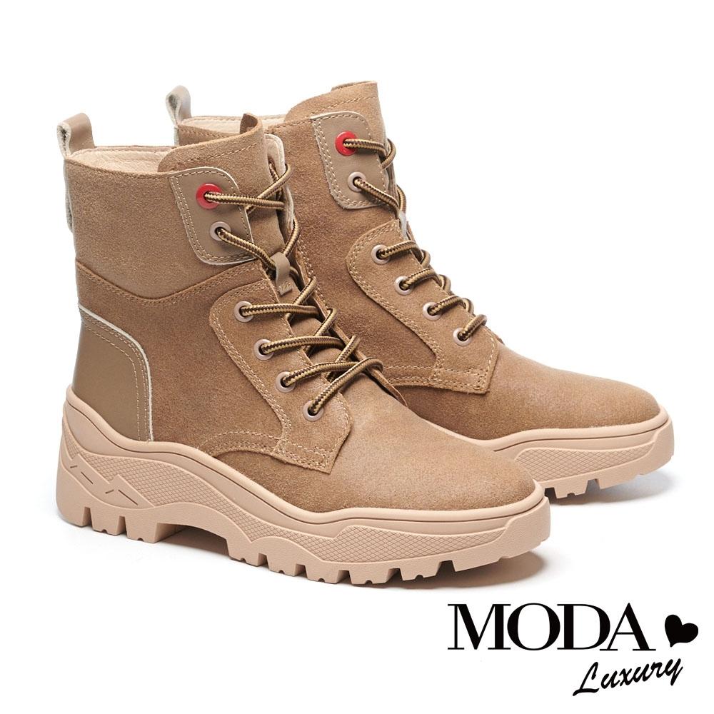 短靴 MODA Luxury 簡約登山風中性全真皮綁帶厚底短靴-米