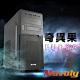 Mavoly 松聖 奇異果 (黑)機箱 ATX /micro-ATX 電腦機殼 product thumbnail 1