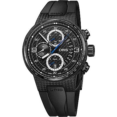 ORIS 豪利時 Williams FW41 碳纖維限量計時機械錶-44mm