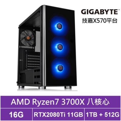 技嘉X570平台[太陰魔將]R7八核RTX2080Ti獨顯電玩機