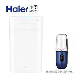 Haier海爾 13坪 母嬰專用醛效小H空氣清淨機 AP225