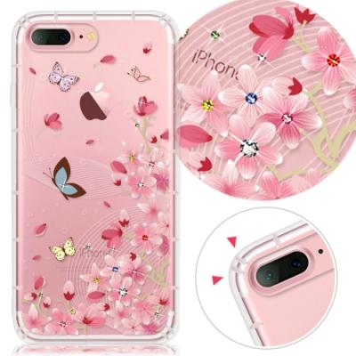 YOURS APPLE iPhone7 Plus / i8Plus 彩鑽防摔手機殼-花盼
