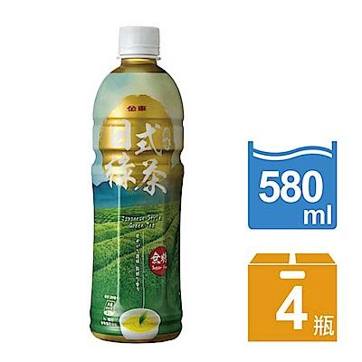金車 日式風味綠茶-無糖(580mlx4瓶)