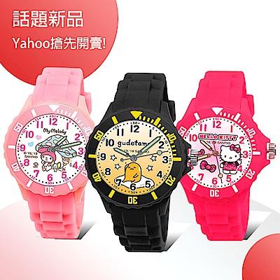 Sanrio三麗鷗二代中型運動彩帶錶34mm-15款任選