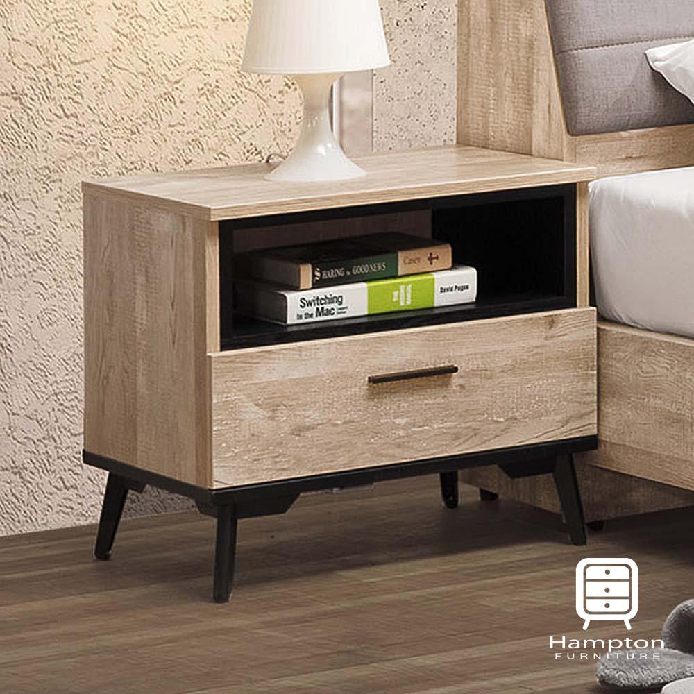 漢妮Hampton格拉茲系列床頭櫃-54x40x48.5cm