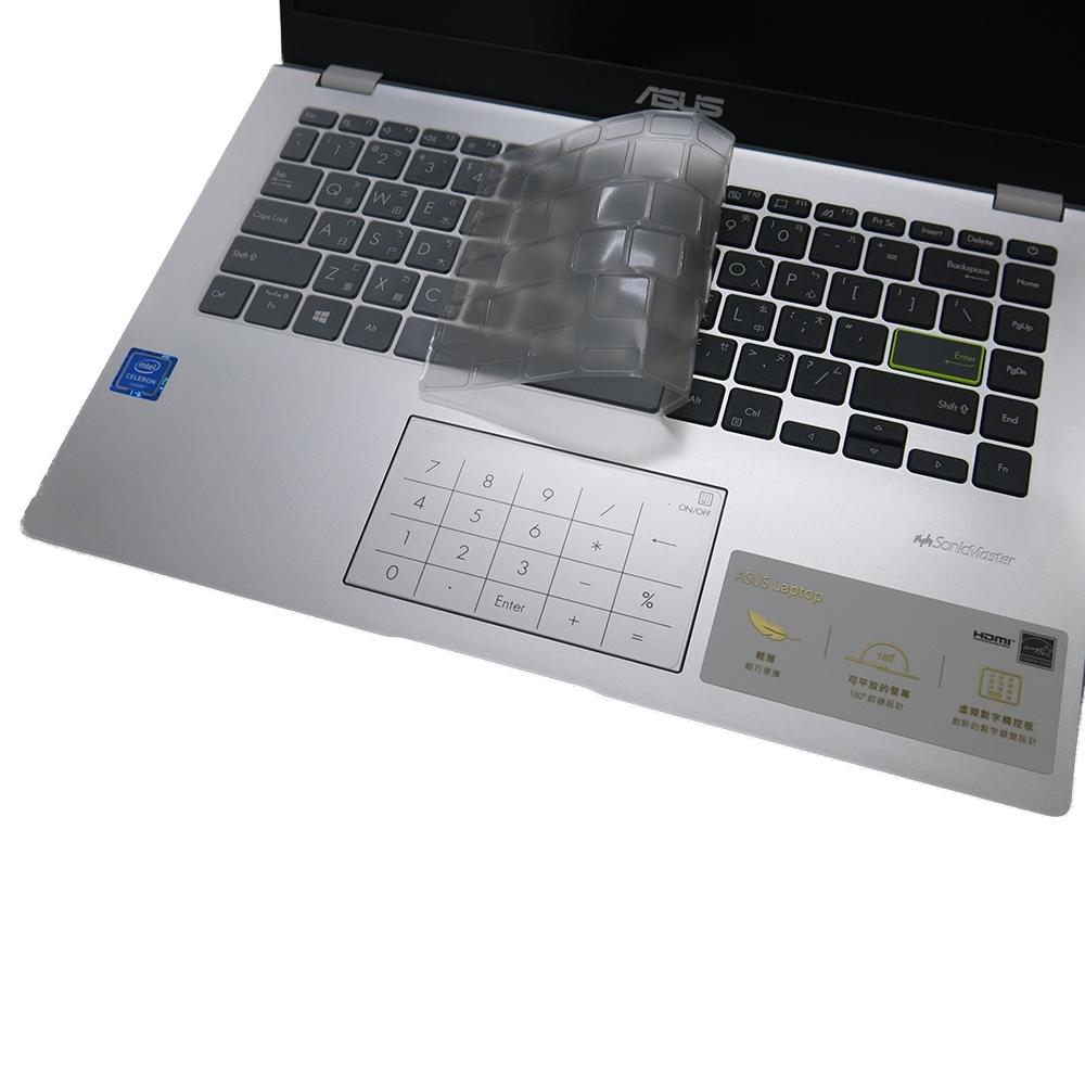 EZstick ASUS E410 E410MA  專用 奈米銀抗菌 TPU 鍵盤膜