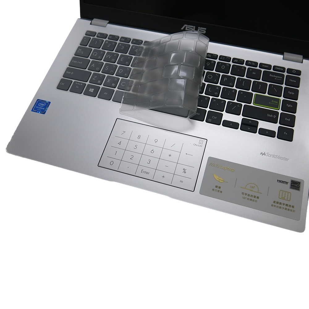 EZstick ASUS E410 E410MA 夢想藍 專用 奈米銀抗菌 TPU 鍵盤膜