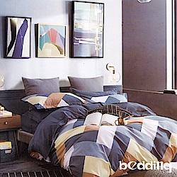 BEDDING-100%棉5x6尺春夏涼被-四維空間