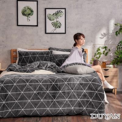 DUYAN 竹漾- 100%法蘭絨-單人床包兩用被毯三件組-現代生活