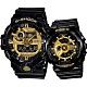CASIO 卡西歐 經典黑金情侶手錶 對錶(GA-710GB-1A+BA-110-1A) product thumbnail 1