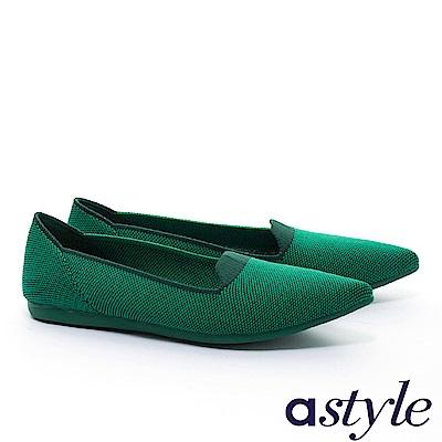 平底鞋 astyle 自然純粹系列 極簡主義百搭純色尖頭飛織平底鞋-綠