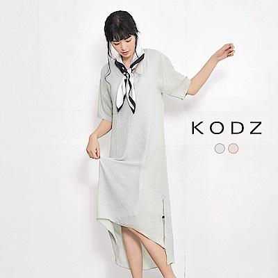 東京著衣-KODZ 女神V領簡約短袖長洋-S.M(共二色)