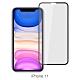 【Ayss】蘋果 Apple iPhone 11/6.1吋/平面滿版/鋼化玻璃保護貼膜-黑 product thumbnail 1
