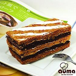 (滿699免運)奧瑪烘焙拿破崙經典蛋糕(6入/盒)
