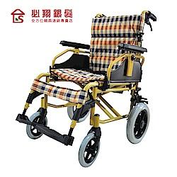 必翔銀髮 移位型看護輪椅-PH-183BF(未滅菌)