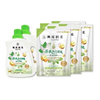 極度純柔香水洗衣凝露-琥珀白廣藿2000mlx2瓶+1800mlx8包/箱x2