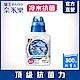 日本獅王LION 奈米樂超濃縮洗衣精 抗菌 500g product thumbnail 3