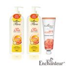 Enchanteur 艾詩 清爽防護潤膚乳液300MLX2+緊緻護膚護手霜X1