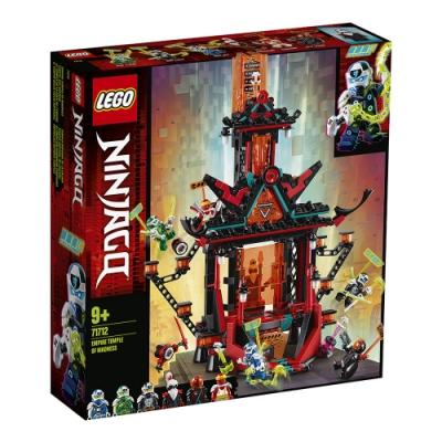 樂高LEGO 旋風忍者系列 - LT71712 瘋狂帝王神廟