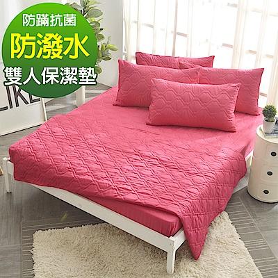 Ania Casa 莓果紅 雙人床包式保潔墊 日本防蹣抗菌 採3M防潑水技術