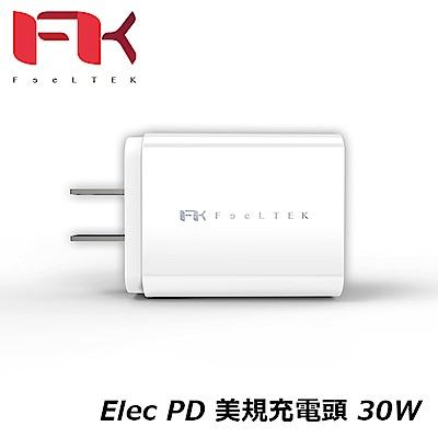 Feeltek  30W  PD 快充充電器
