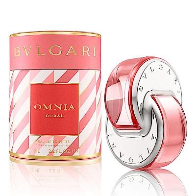 BVLGARI 寶格麗 晶豔限量版女性淡香水65ml