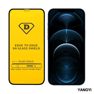 揚邑 iPhone 12 Pro Max 6.7吋 全膠滿版二次強化9H鋼化玻璃膜防爆保護貼-黑