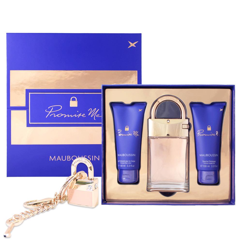 MAUBOUSSIN Promise Me夢寶星承諾愛戀女性淡香精禮盒贈限量鎖鏈