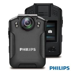 PHILIPS VTR8101-頂規款隨身攝錄影機/密錄器 (贈64G記