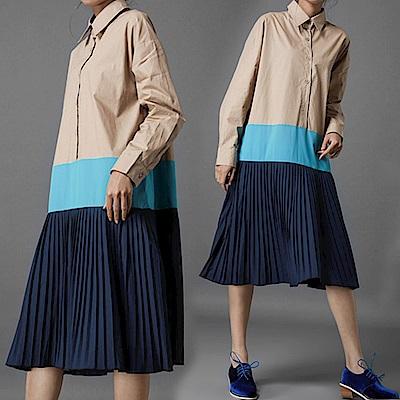 撞色拼接細摺寬擺襯衫裙-(共二色)Andstyle