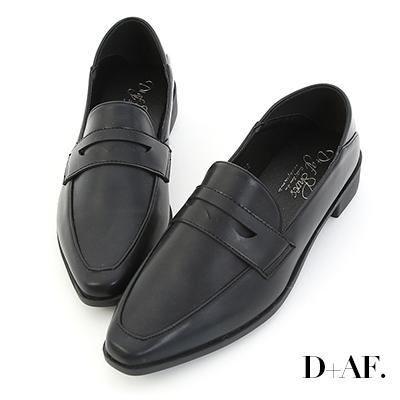D+AF 紳士格調.經典款微尖頭樂福鞋*黑