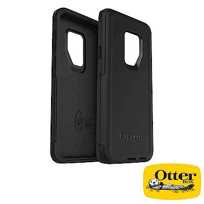 OtterBox Galaxy S9+通勤者系列保護殼-純黑