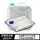台灣製造-折疊式水箱(10公升)#台灣製造#折疊#水箱 product thumbnail 1