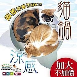 寵喵樂 二代巨型涼感貓鍋