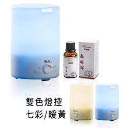 Warm七彩暖黃空氣淨化超音波水氧機W-360+澳洲單方純精油30ml x 1瓶