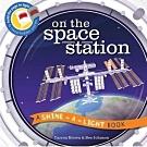 On The Space Station 透光書:太空站篇平裝繪本