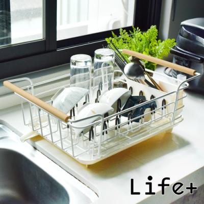 Life Plus 極淨主義 木質提把碗盤餐具收納瀝水架_附排水導管